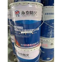 供应室内薄型钢结构防火涂料诚招全国代理16630150333