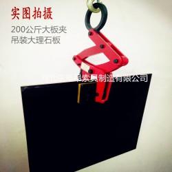 如何防止石材夹具吊重物滑脱