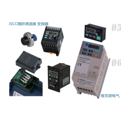 JSCC精研电机变频器A025