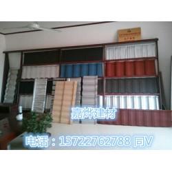 彩石金属瓦原材料介绍 多彩蛭石瓦生产厂家销售