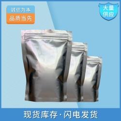 氧化银 20667-12-3 催化剂 净水剂 着色剂