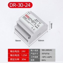 DR-30W单组输出导轨型工业电源开关电源明伟电源