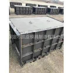 流水槽模具 水泥流水槽模具 u型流水槽模具 质量可靠