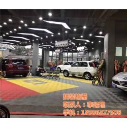 众扬新型建材(图)、汽车4S店格栅供应厂家、