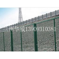 兰兰州护栏网价格|品牌好的护栏网厂家