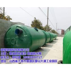 太原玻璃钢化粪池,太原玻璃钢化粪池生产厂