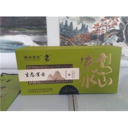 绿杨春供应商|新疆绿杨春|江苏康泉农业